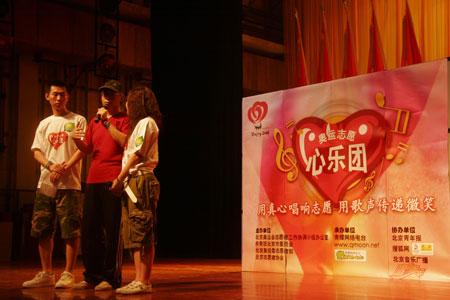 """图文:奥运志愿""""心乐团""""走进延庆 三人合唱团"""