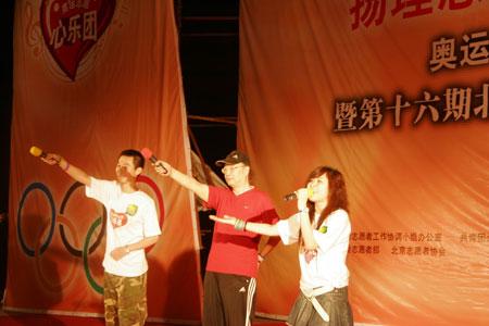 """图文:奥运志愿""""心乐团""""走进延庆 与观众互动"""
