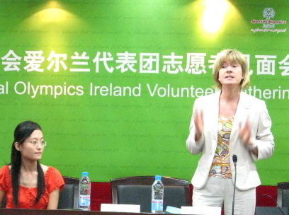 特奥会爱尔兰代表团主席Mary Davis