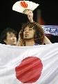 图文:[亚洲杯]沙特3-2日本 球迷茫然无措