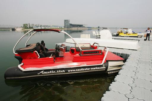 图文:北京顺义奥林匹克水上公园 动力艇泊区