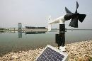 图文:北京顺义奥林匹克水上公园 风速测量仪
