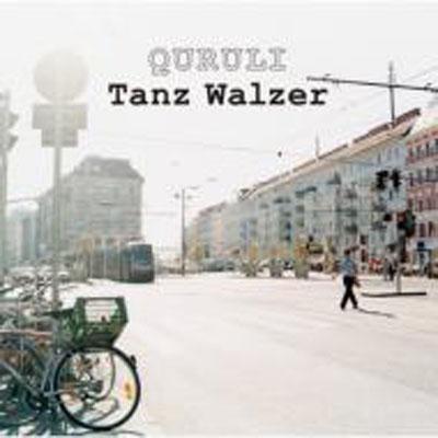 KURURI的《跳华尔兹吧Tanz Walzer》