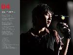 04-俞灏明