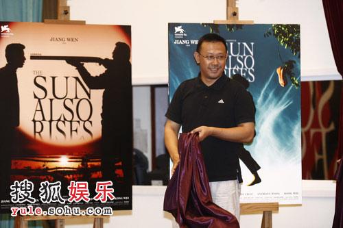 图:姜文揭幕三款最新《太阳》海报