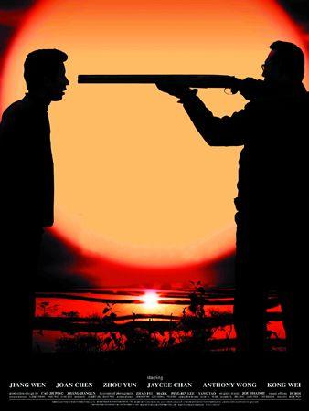 片方昨日发布最新海报,其中一张是姜文(右)手握长枪对准房祖名,一副要将对方置之死地的模样。