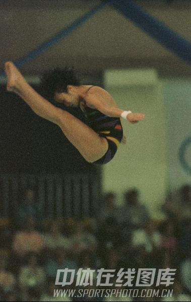 图文:1988年第24届汉城奥运会 许艳梅高台跳水
