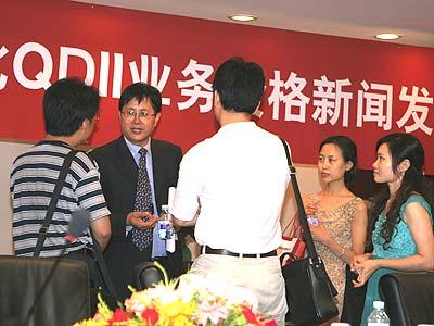 华夏基金获得首批QDII业务资格新闻发布会 现场