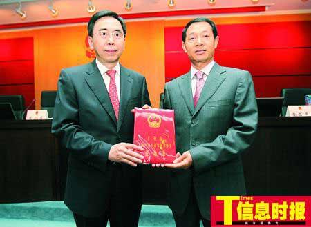 曹鉴燎获任命广州副市长 称自己要有民心有良
