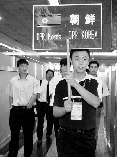 图文:[四国赛]四国邀请赛 朝鲜国奥抵达