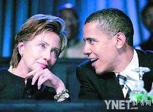 希拉里与奥巴马貌合神离