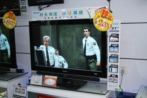 又降了!海信37英寸录像电视震撼低价