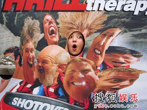 图:赵薇新西兰之旅-vicky也搞怪系列