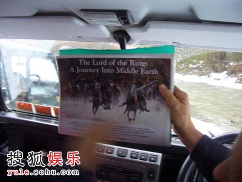 图:赵薇新西兰之旅-这是《指环王》的拍摄地