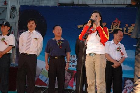 2007奥运联想千县行延吉站现场图片