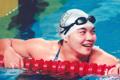 奥运游泳首金庄泳