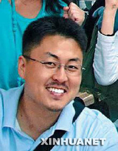 这是韩国人质沈圣珉(Sim Sung-min)的资料照片。 新华社发(纽西斯通讯社)