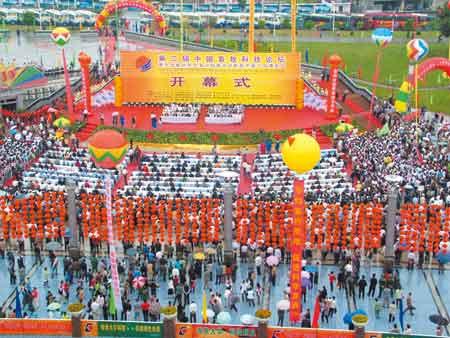 第二届畜牧科技论坛在荣昌县城隆重开幕