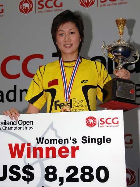 图文:2008奥运希望之星羽毛球朱琳 泰国夺冠军