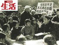 纪录片《中国》剧照