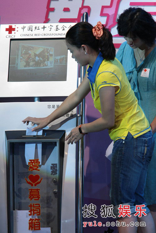 图:奥运冠军高敏莫慧兰参与义演 献出捐款-5