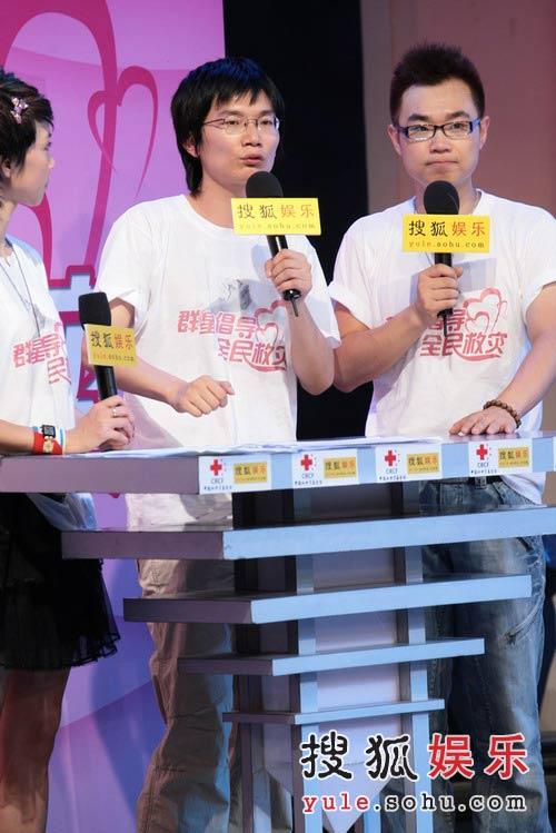 搜狐娱乐事业部副总监荣超致辞-2