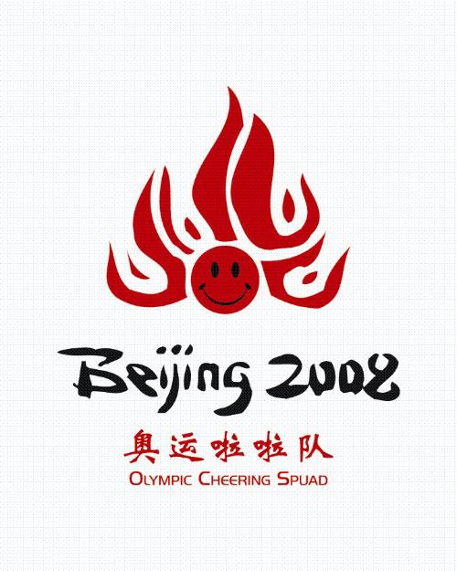 奥运啦啦队logo设计大赛排行榜top10精彩作品