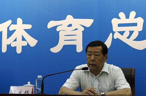 图文:体育总局介绍奥运备战情况 崔大林讲话