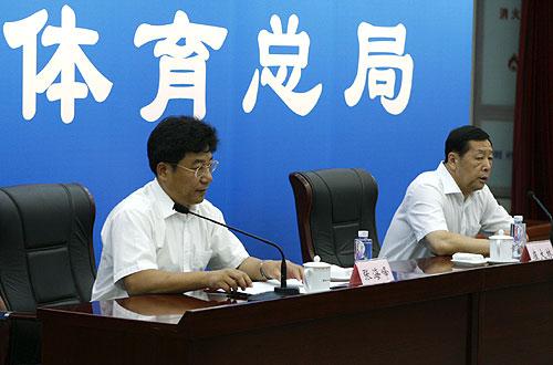 图文:体育总局介绍奥运备战情况 崔大林出席