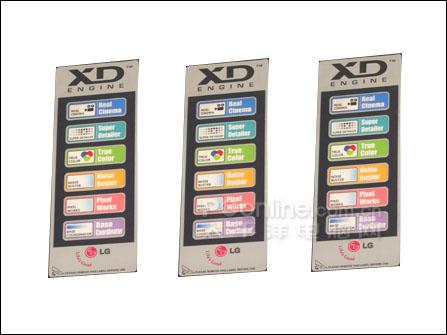 LG+XD引擎技术