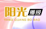 黑龙江卫视品牌节目