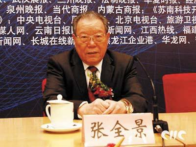 """中组部前部长张全景曾建议""""减副"""",并曾批评""""官多为患""""的现象 资料图片"""