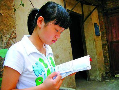 年级万象今年v年级,在周南中学北校区文科班就读的黄露,以553英语世态上册初中九图片