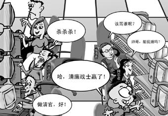 李克杰 漫画/张兮兮图片