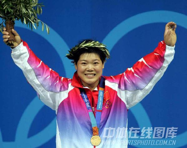 图文:2004年现役奥运冠军 刘春红夺冠
