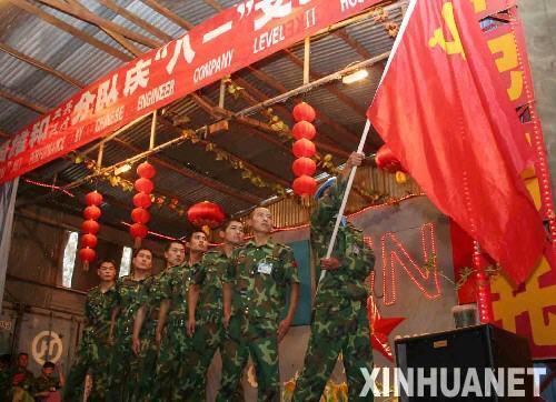 8月1日,中国维和工兵分队官兵在刚果(金)东部城市布卡武表演舞蹈。中国赴中部非洲刚果(金)执行维和任务的中国第七批维和工兵分队和医疗分队在布卡武举行仪式,庆祝中国人民解放军建军80周年。 新华社发