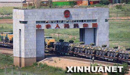 中方装备通过中国国门