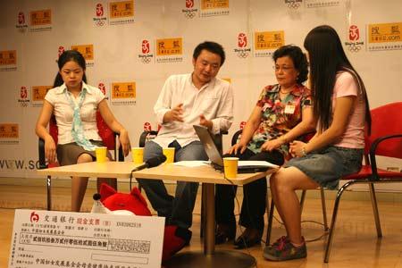 现场嘉宾畅谈网络爱心捐款活动,前方为捐款的支票背板。