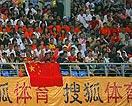 2007沈阳国奥四国邀请赛8月3日回顾,国奥动态,国奥四国赛赛程,国奥