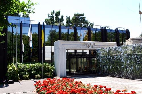 国际奥委会总部大楼