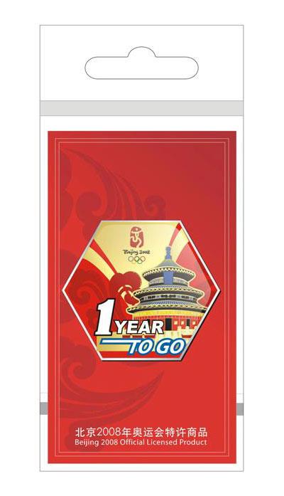 图文:倒计时一周年新品限量推出 圆梦奥运徽章