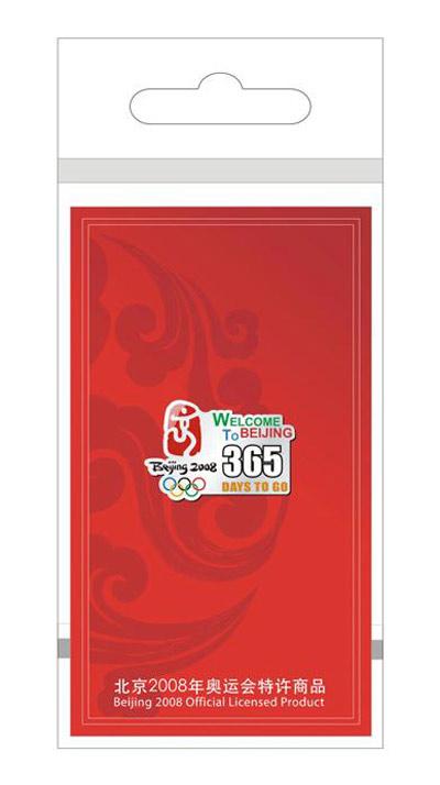 图文:倒计时周年新品限量推出 北京欢迎你徽章