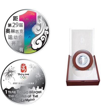 图文:倒计时周年新品限量推出 纯银幻彩纪念章