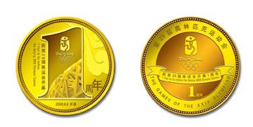 组图:奥运倒计时周年新品限量推出 周年纪念章