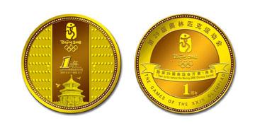 图文:奥运倒计时周年新品限量推出 周年纪念章
