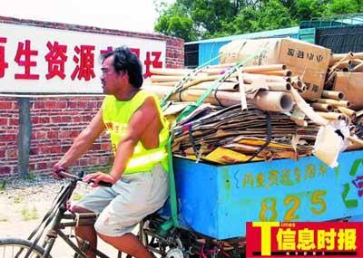 花都收编的废品收购人员统一着装、统一车辆。
