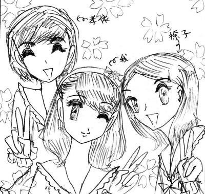 孝礼动漫画画