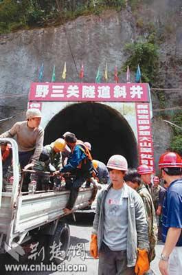 图为:洞口救护现场