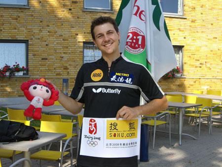 图文:专访德国乒乓球选手波尔 波尔期待08奥运