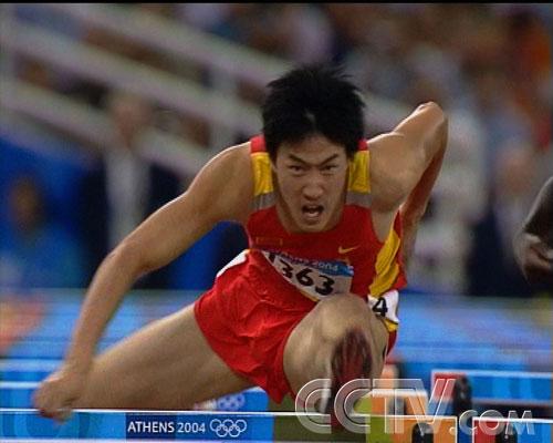 图文:CCTV《同一个梦想》 2004年雅典奥运刘翔